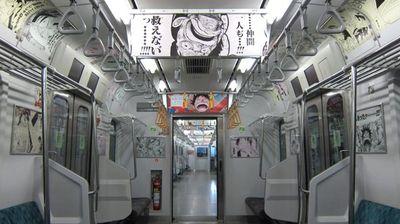 La publicité pour des mangas dans le métro à Tokyo. Source : blog Japan Touch, juin 2012.