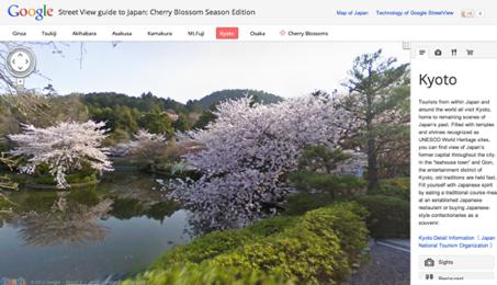 Site dédié à la floraison des cerisiers au Japon sur Google Maps.